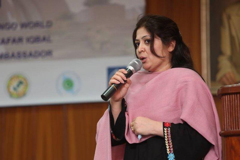 15- The NGO World Foundation