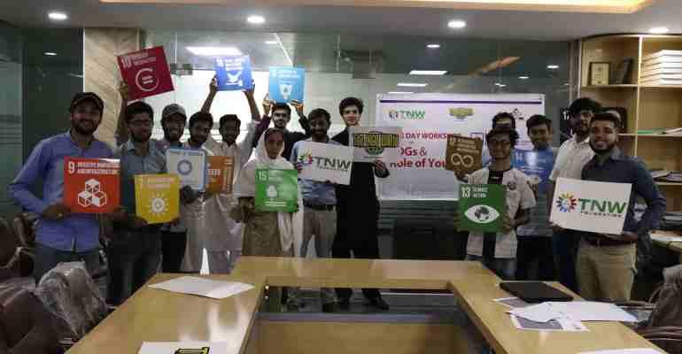 1 3 1- The NGO World Foundation