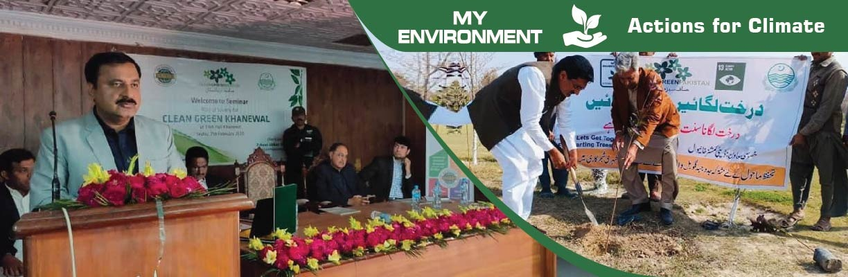 Environment Page- The NGO World Foundation