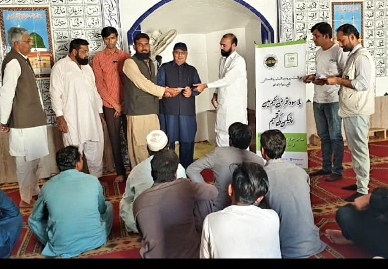 Barkat Interest Free Loan Scheme- The NGO World Foundation