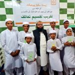 Gift to the Quran Students from Slums of Multan 1 4- The NGO World Foundation