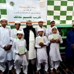 Gift to the Quran Students from Slums of Multan 1 8- The NGO World Foundation
